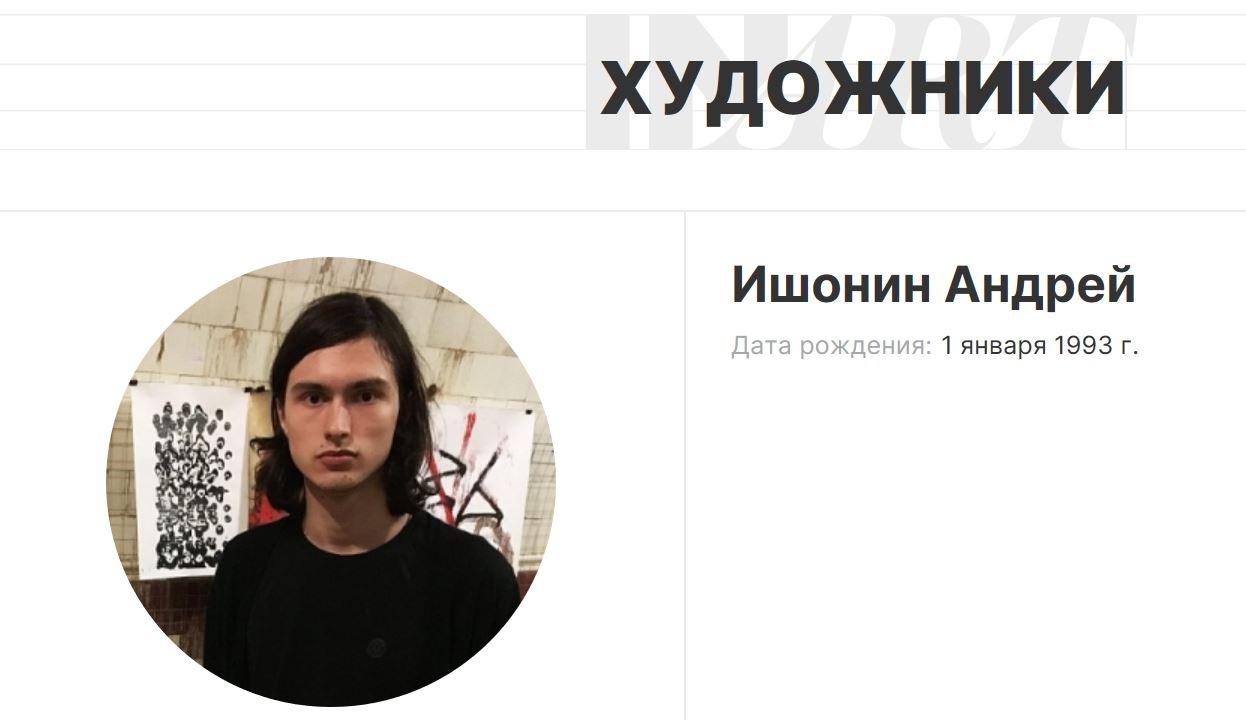 https://ic.pics.livejournal.com/galgo_ruso/78206156/483747/483747_original.jpg