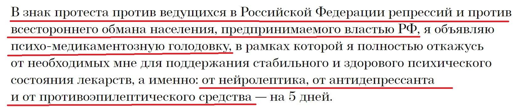 https://ic.pics.livejournal.com/galgo_ruso/78206156/484367/484367_original.jpg