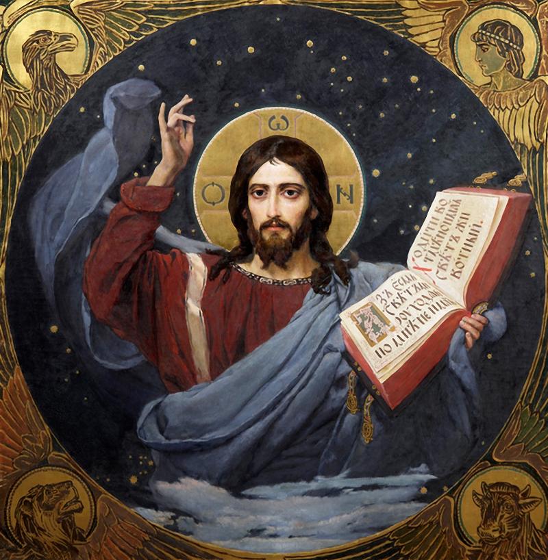 Христос-Вседержитель (Пантократор), 1885-1896
