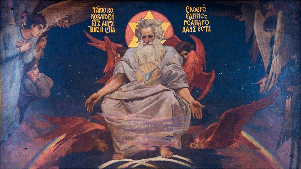 Бог Отец (лат. Deus Pater) - в христианстве первая ипостась Святой Троицы (Бог Отец, Бог Сын, Бог Святой Дух).
