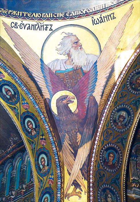 Апостол и Евангелист Иоанн БогословСимвол Евангелиста Иоанна - Орел.