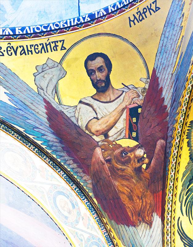 Апостол и Евангелист МаркСимвол Евангелиста Марка - Лев.