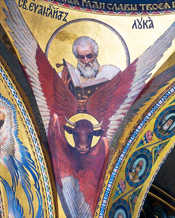 Апостол и Евангелист ЛукаСимвол Евангелиста Луки - Телец.