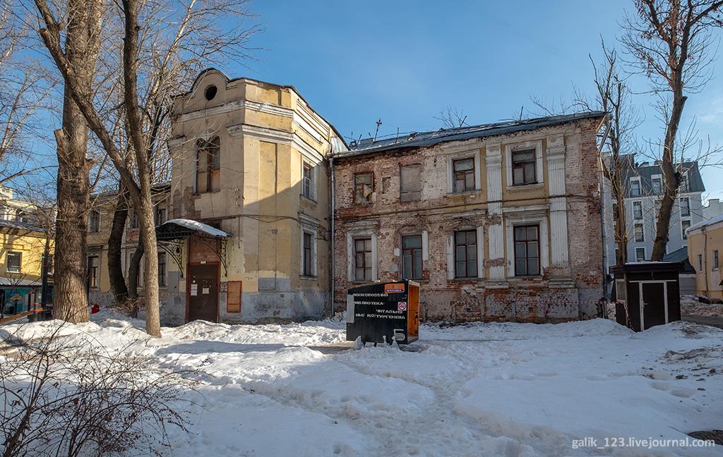 Палаты Голицыных