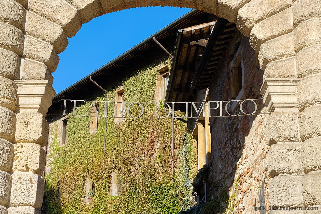 Олимпико в Виченце Олимпико в Виченце 2407457 original