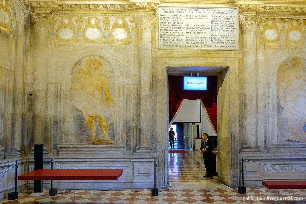 Олимпико в Виченце Олимпико в Виченце 2410262 original