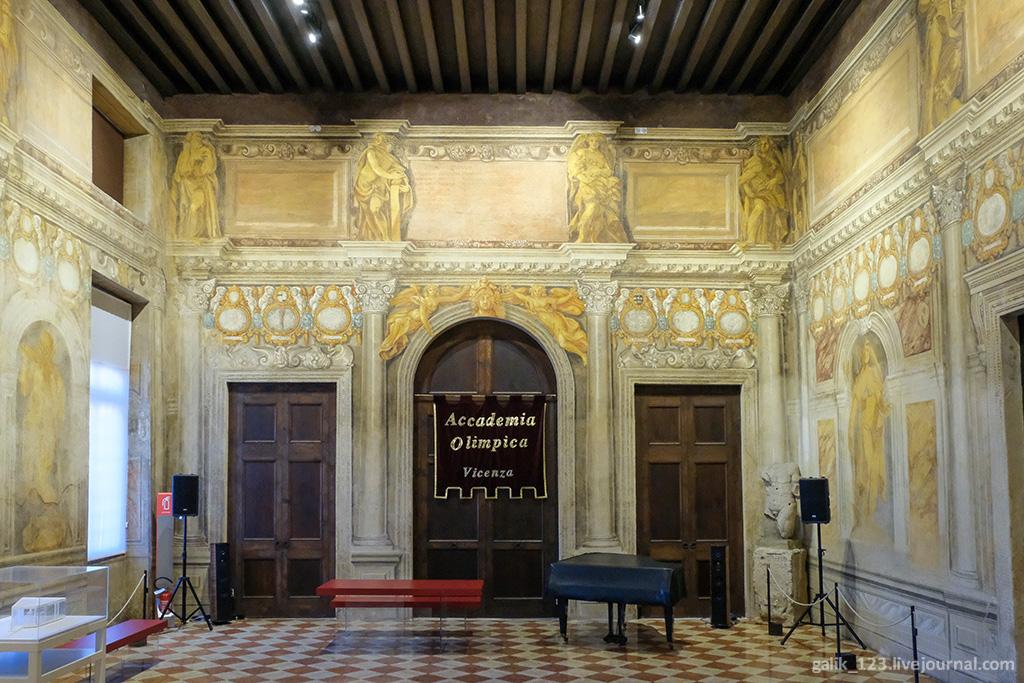 Олимпико в Виченце Олимпико в Виченце 2410646 original