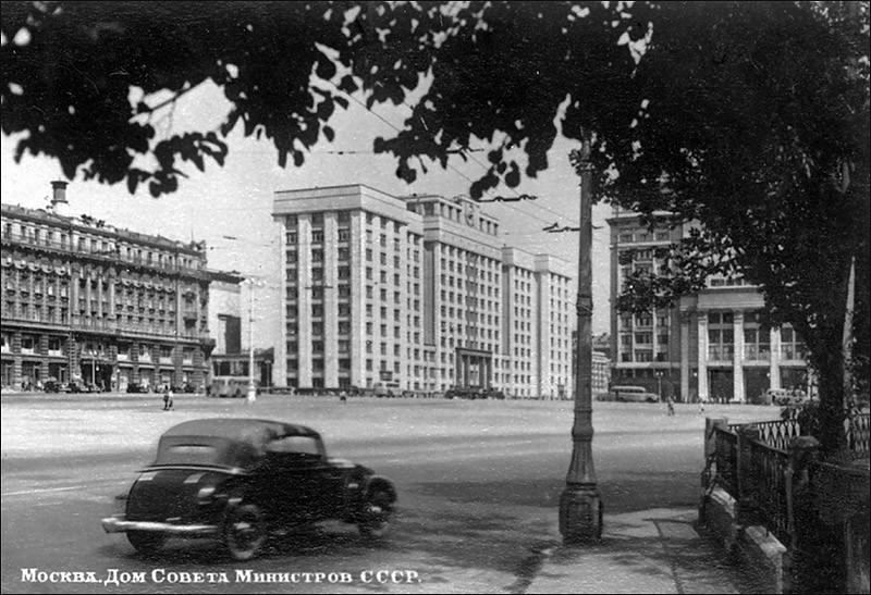 Moskva-10