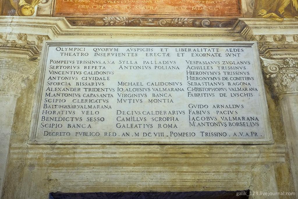 Олимпико в Виченце Олимпико в Виченце 2648571 original
