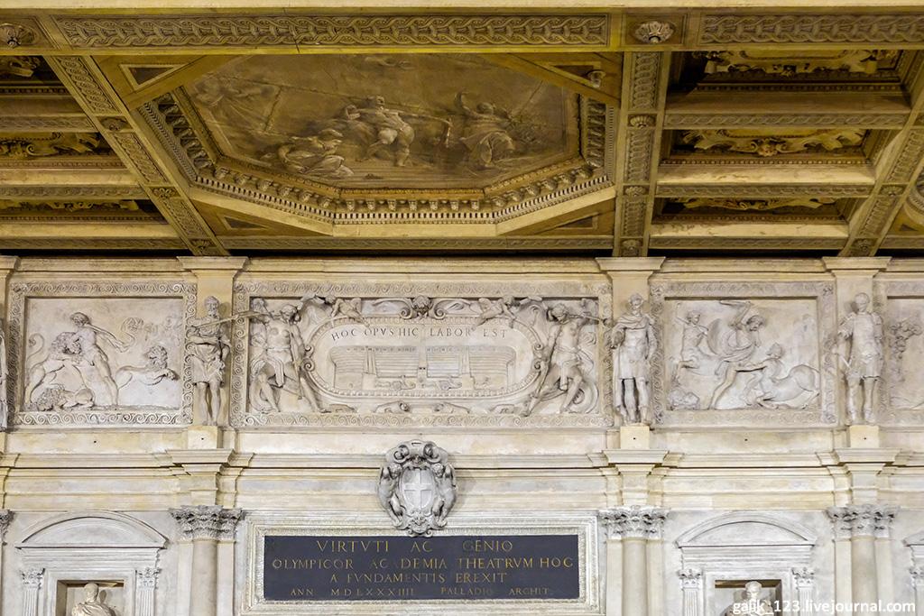 Олимпико в Виченце Олимпико в Виченце 2650810 original