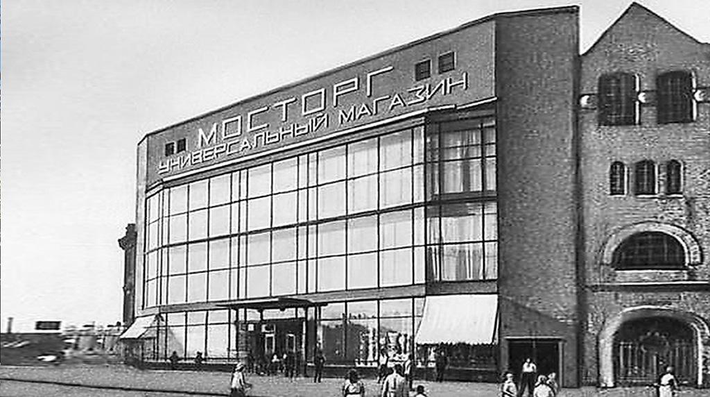 Первый Мосторг Веснины, Мосторг, братья, Архитекторы, здания, магазин, конструктивизма, предложили, новые, направления, строительства, 1920х, архитектуре, советской, годах, годов, Пресне, найти, нового, плоскость