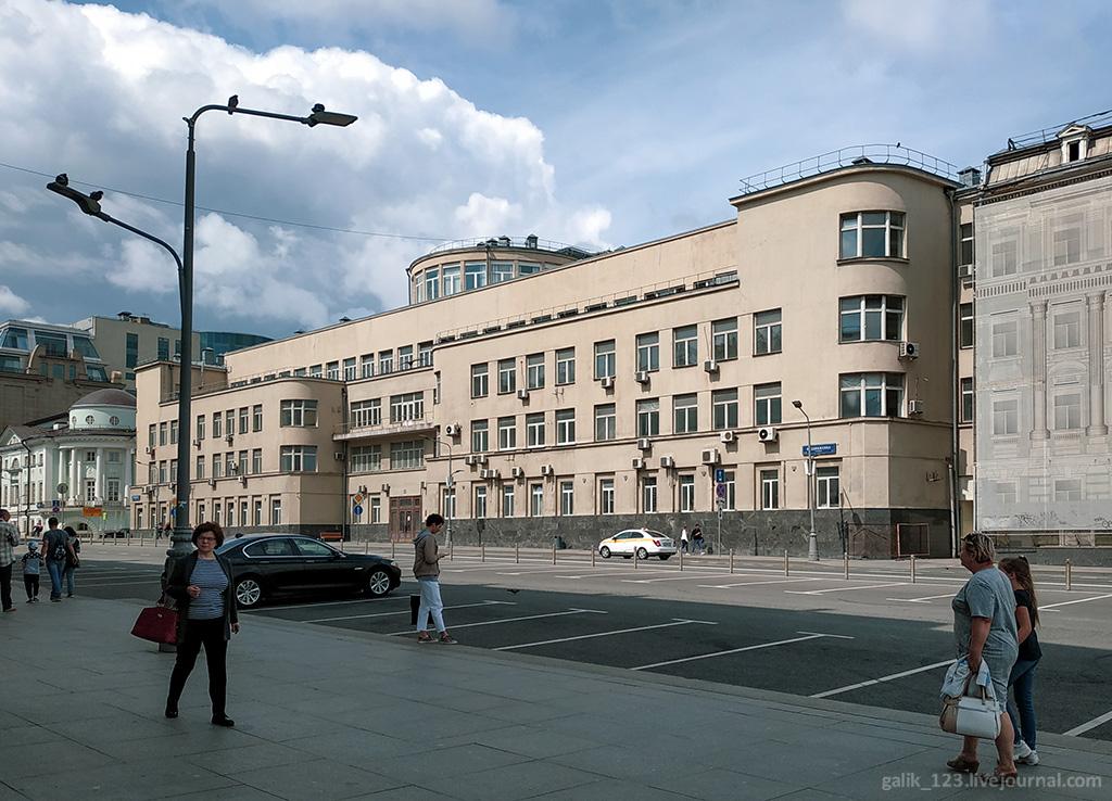 Кремлёвская поликлиника