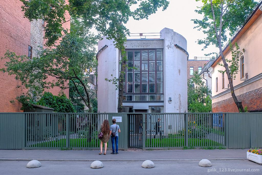 Дом Мельникова в Кривоарбатском переулке