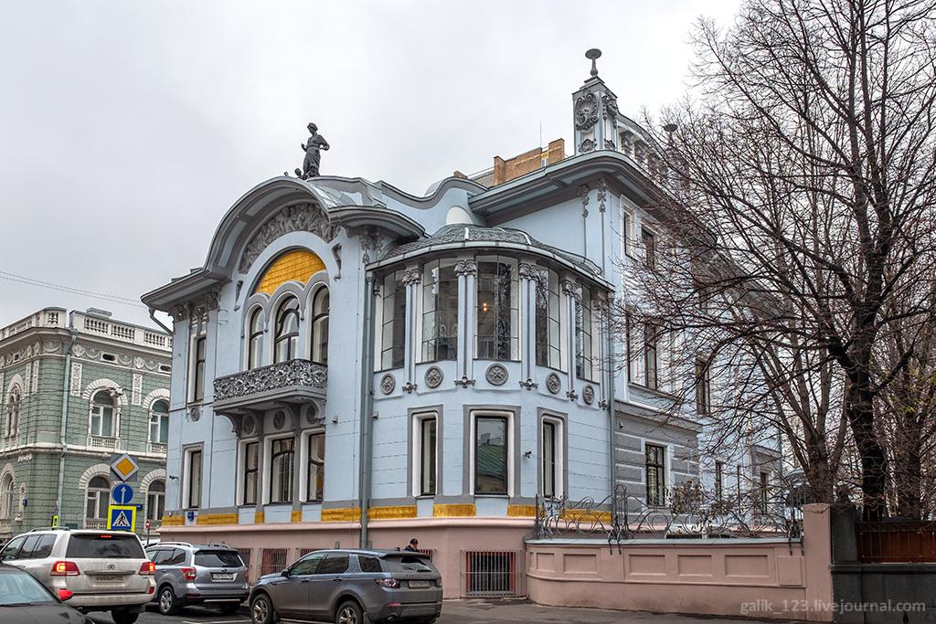 Муза Льва Кекушева