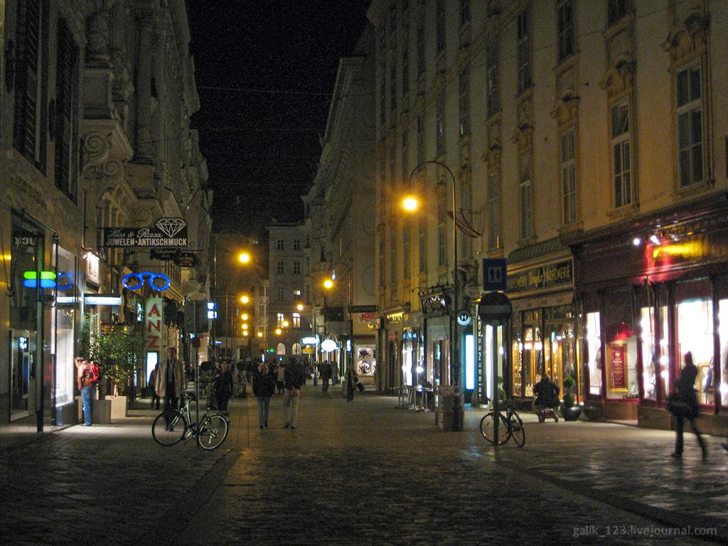 Ностальгия по Вене - путешествия и прочее — LiveJournal