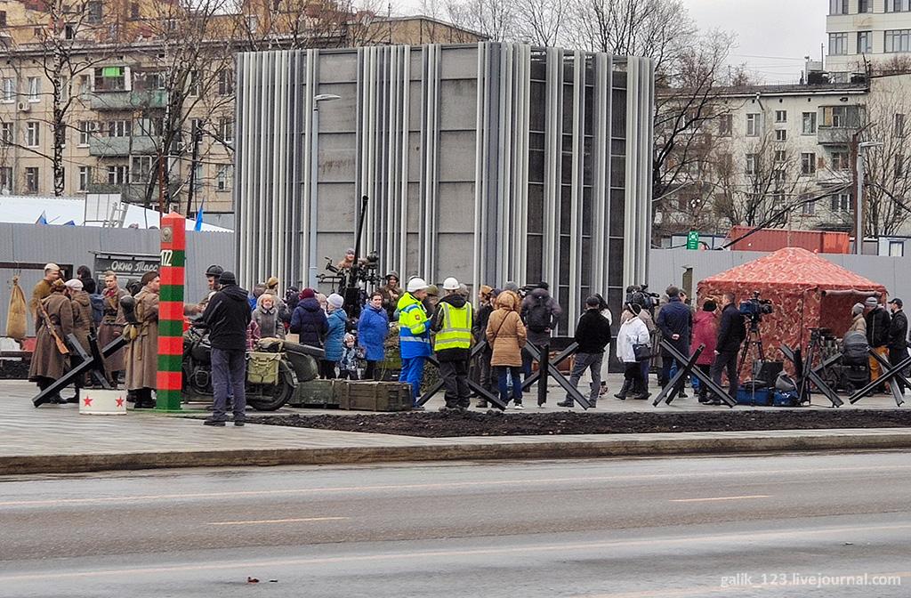 Народное ополчение на проспекте Маршала Жукова