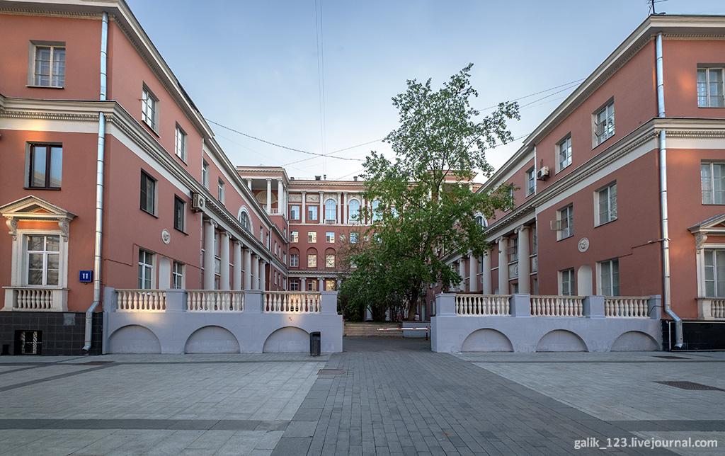 Дом князя Щербатова на Новинском бульваре