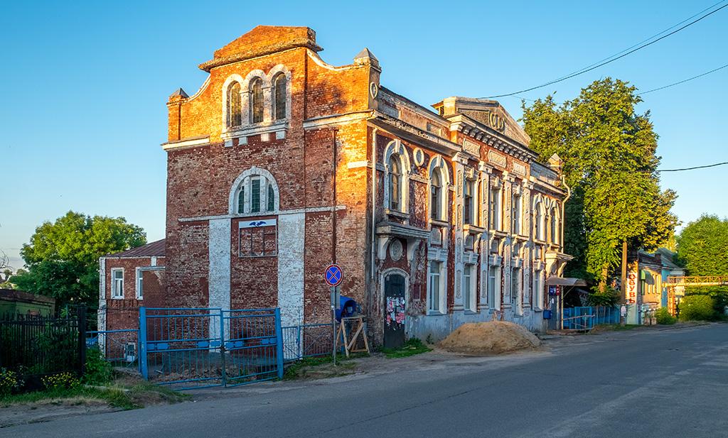 Прогулки в Рославле. Дом купца Миронова