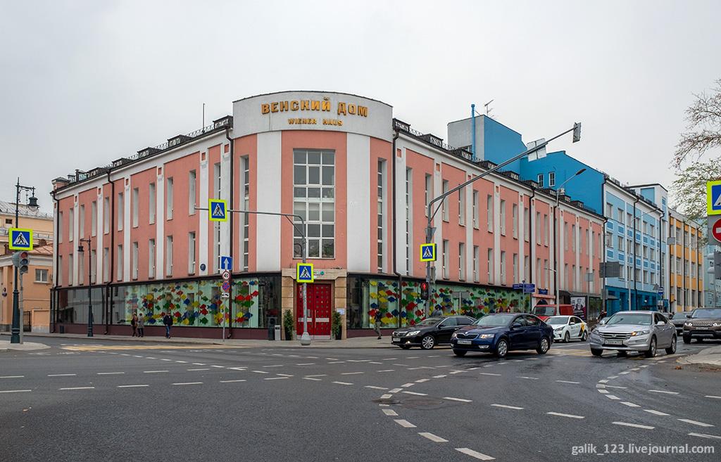 Архитектор Иван Фомин