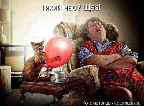 1380943761_mysli-vsluh-17