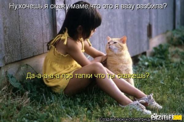 1310847083_kotomatrix_20