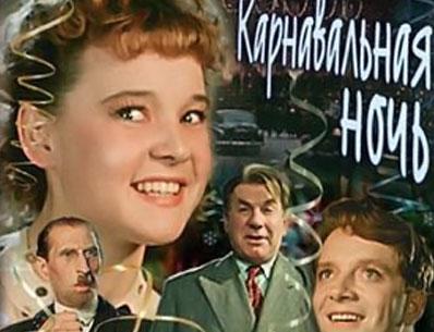 """""""Карнавальная ночь"""" - galina-guzhvina - photo#41"""