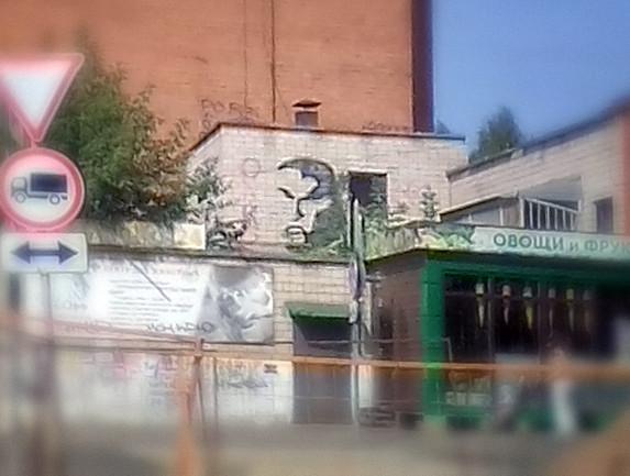Граффити на ул. Л. Толстого