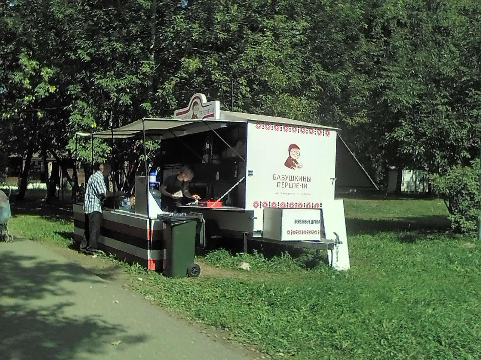 Новая торговая точка в Козьем парке Ижевска
