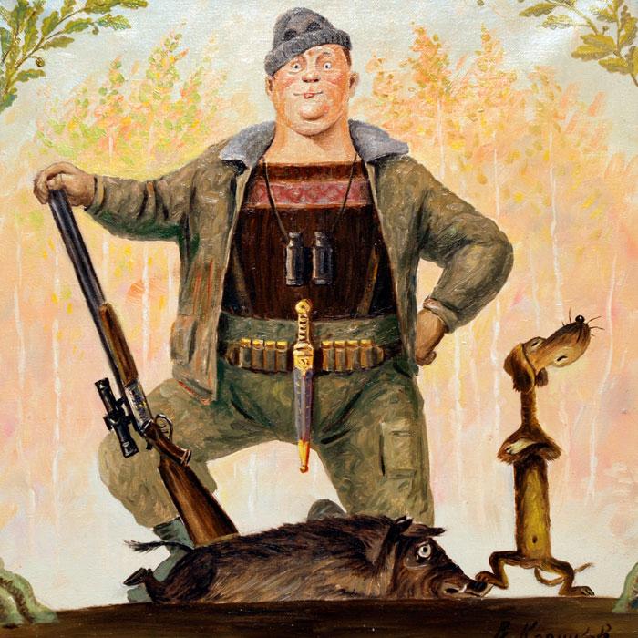 Открытка с ружьем, открытки