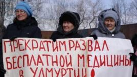 Ижевск 23 марта 2013