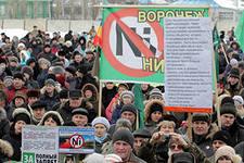 Новохопёрск 10 марта 2013 года (люди)