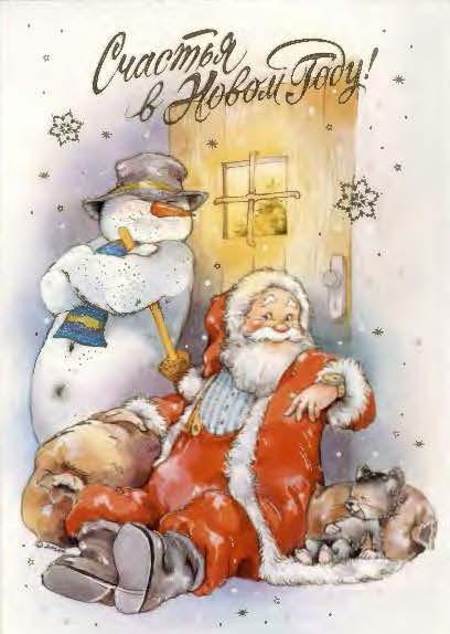Снеговик и ДМ Палетти
