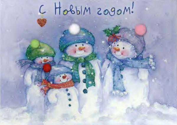 Вика Семья снеговиков