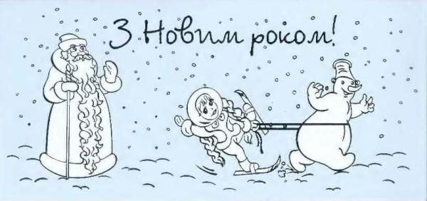 Снеговик из Украины ПК