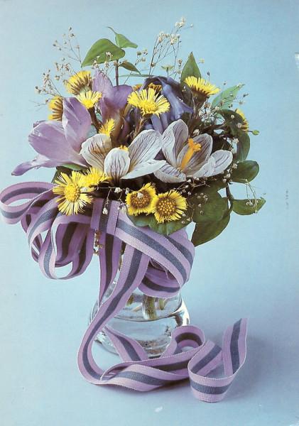 От Наталии цветы