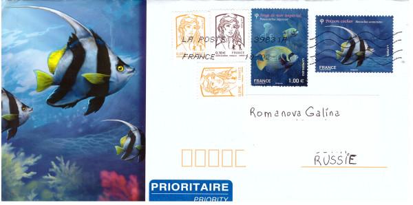 Франция конверт