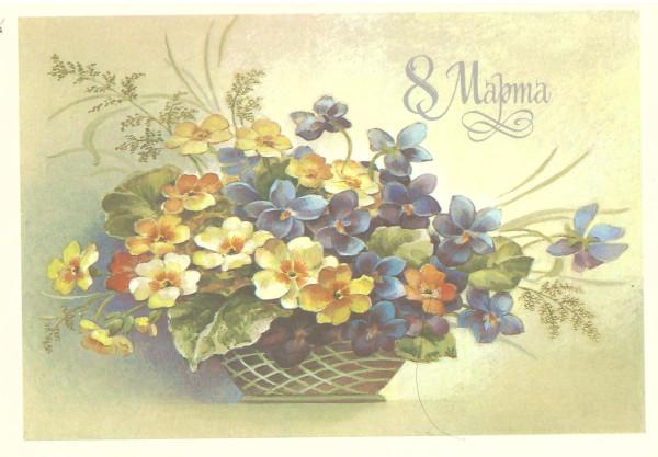 Цветы от Надежды