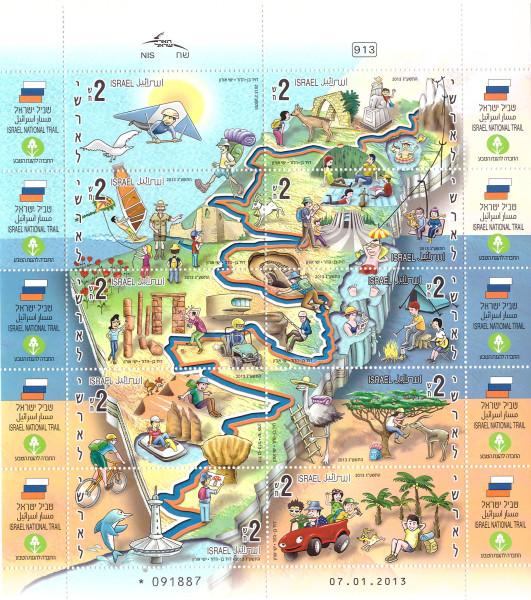 Блок карта Израиля