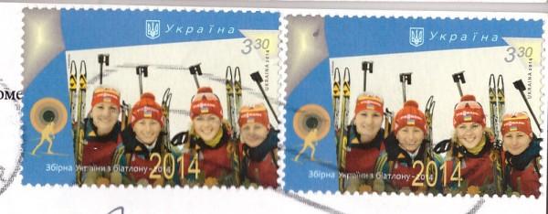 Биатлонистки Украины марки
