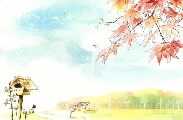 Осенний ФМ
