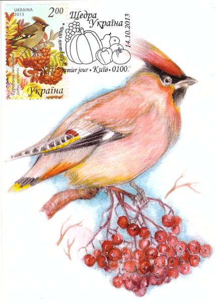 КМ Птичка Украина