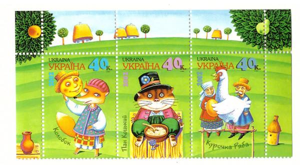 марки сказки