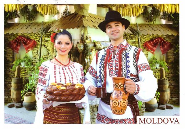 ПК Молдова