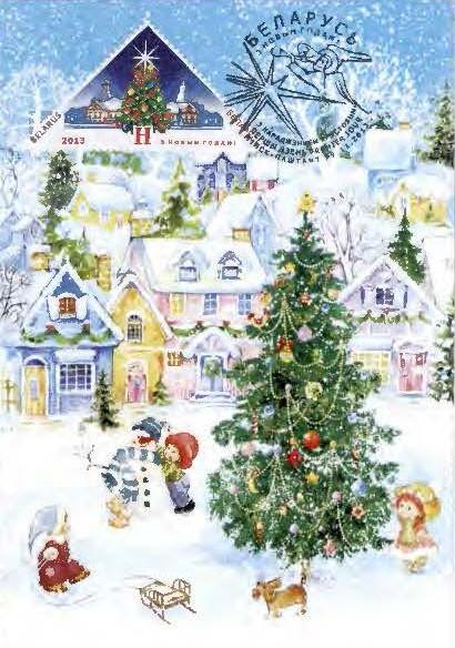 Рождество 3
