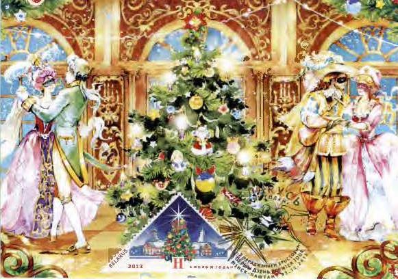 Рождество 4