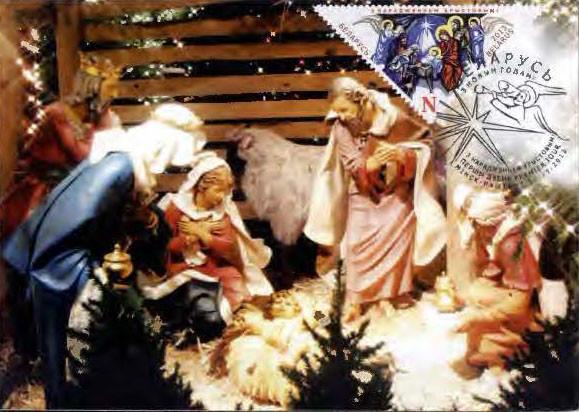 Рождество 5