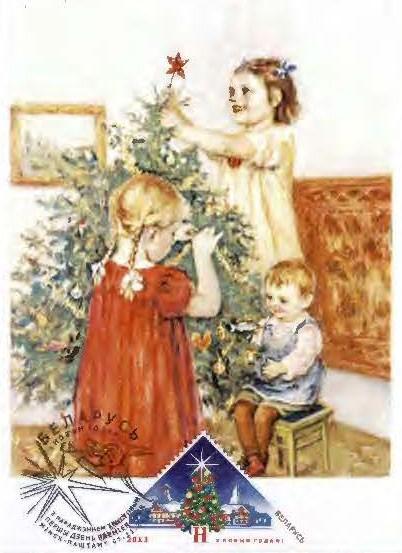 Рождество 6
