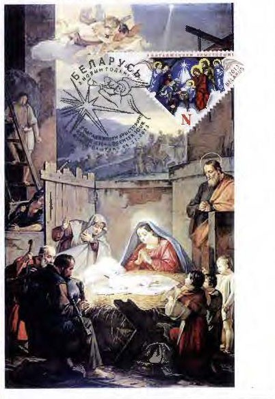 Рождество 7