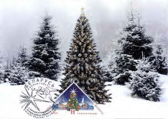 Рождество 8