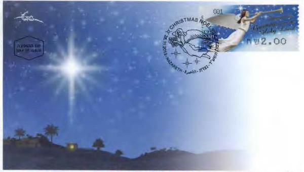 КПД Рождество Израиль